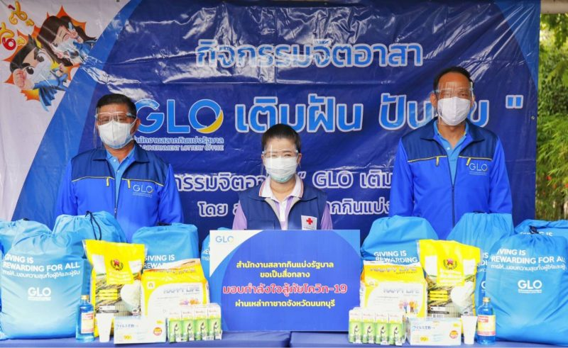 thai lottery office gives survival bags covid 19